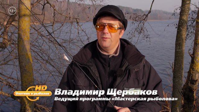 передачи щербаковых мастерская рыболовов