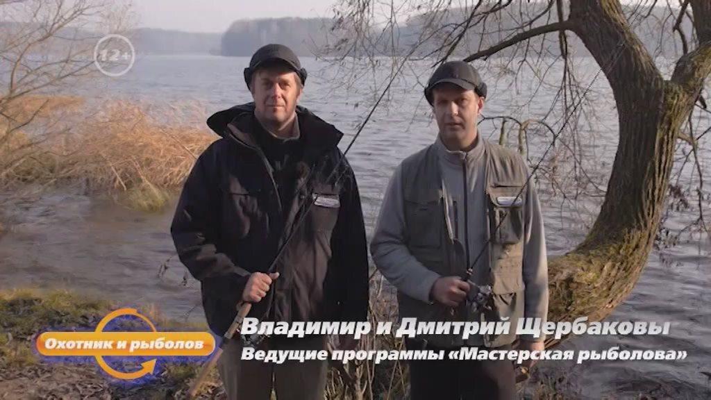 охотник и рыболов приложение
