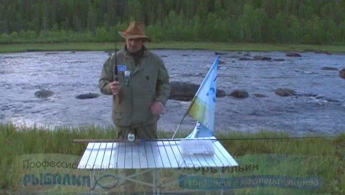 профессиональные советы рыболовам